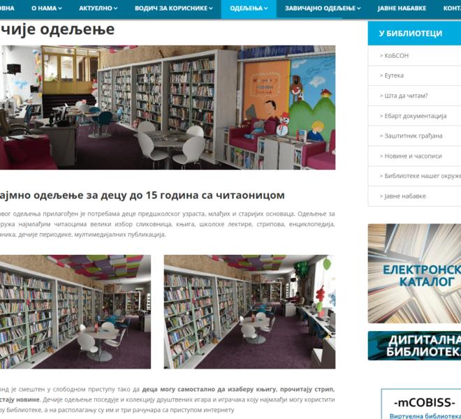 biblioteka-prijepolje3-min
