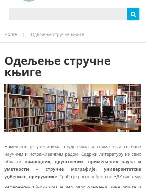 biblioteka-prijepolje4-min